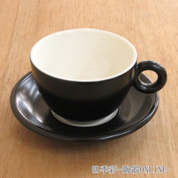 カプチーノカップ&ソーサー ブリオ ブラック 洋食器 業務用食器 商品番号:k12830051-12830055