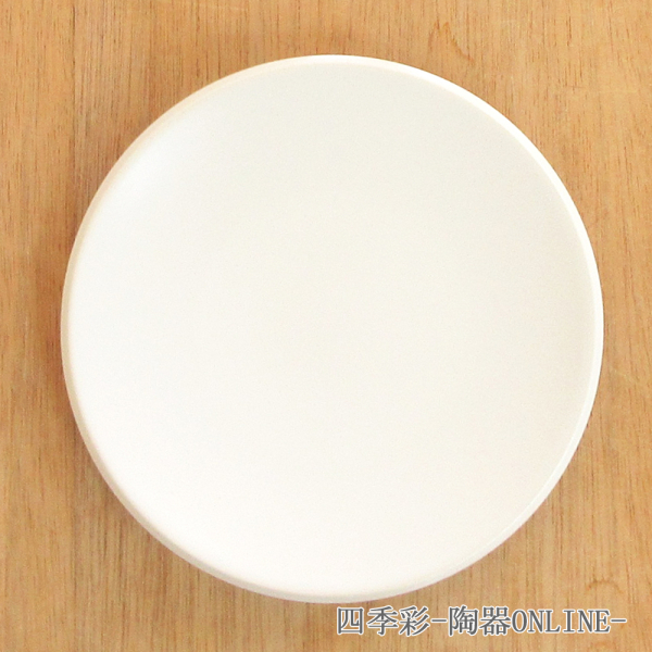 18cmプレート カルマ スノーホワイト 商品番号:k12910007