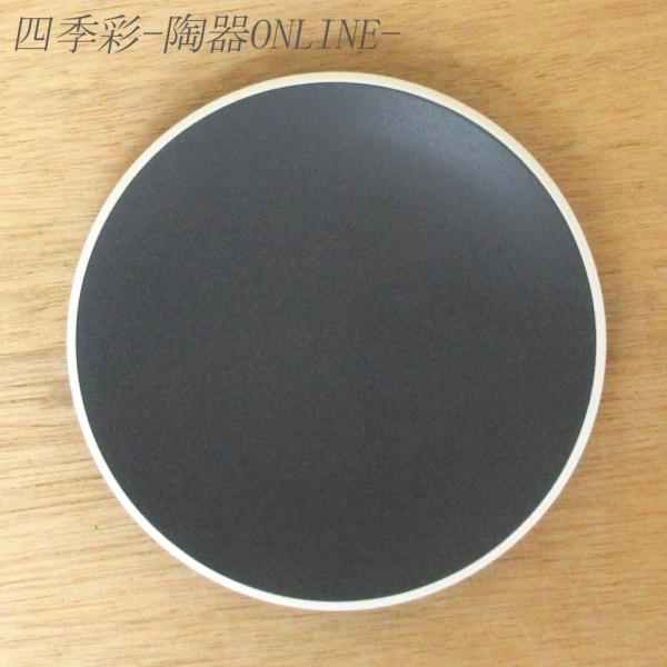 18cmプレート カルマ カーボンブラック 商品番号:k12931007