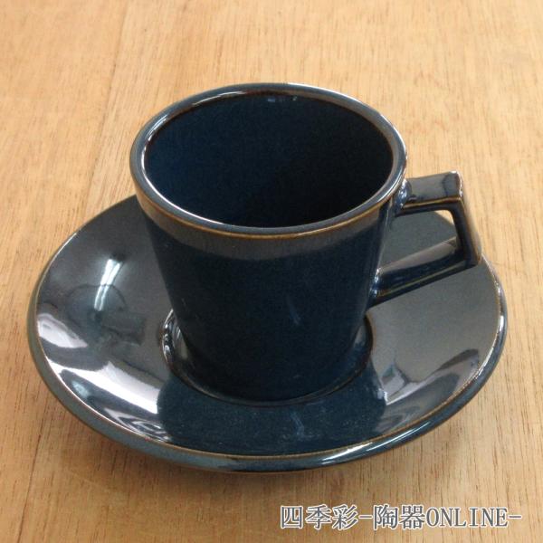 コーヒーカップソーサー スカンジナビアブルー スパーダ