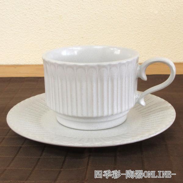 コーヒーカップ ソーサー スタック ストーリア ラスティックホワイト 商品番号:k16710452-16710008