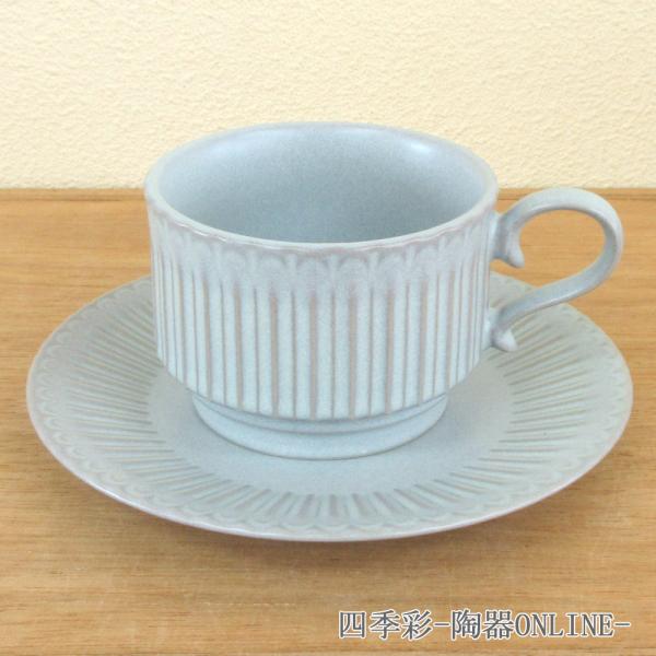 コーヒーカップ ソーサー スタック ブルーグレー ストーリア 洋食器 業務用食器 商品番号:k16780452-16780008