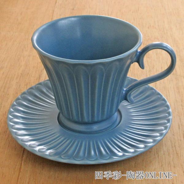 コーヒーカップ ソーサー スモーキーブルー ストーリア 洋食器 業務用食器 商品番号:k16787052-16787055