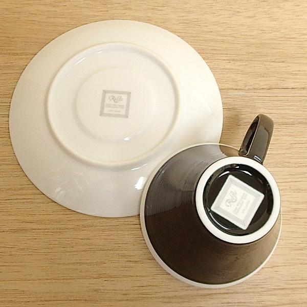 コーヒーカップソーサー カシスブラック ピコレ