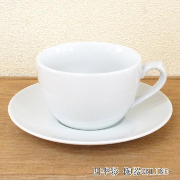 アメリカンコーヒーカップソーサー 白 モーニングカップ Alivioアリビオ 洋食器 業務用食器 STUIDO010 商品番号:sal-014-015
