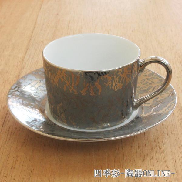コーヒーカップソーサー カフェコレ シルバー 洋食器 業務用 おしゃれ 商品番号:sce-001-002