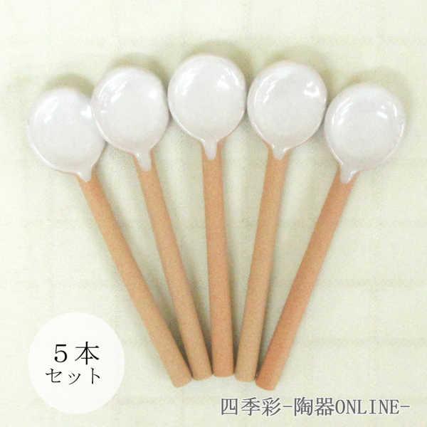 コーヒースプーン 陶器 5本セット 白 商品番号:x-0104s