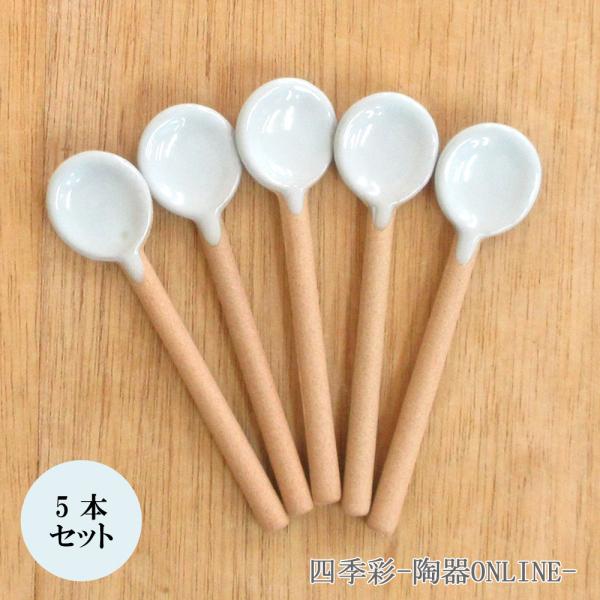 コーヒースプーン 陶器 5本セット アクアブルー 商品番号:x-0107s
