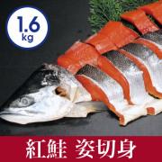 209-21430 紅鮭姿切身 【限定50】