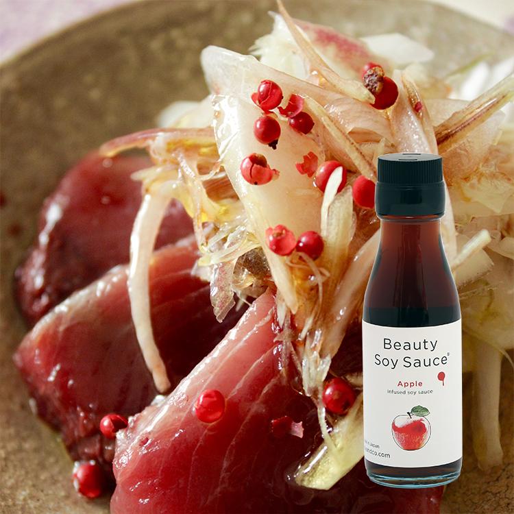【兵庫県|フルーツ醤油】 リンゴ醤油 (ビューティソイソース)【賞味期限:10月21日】
