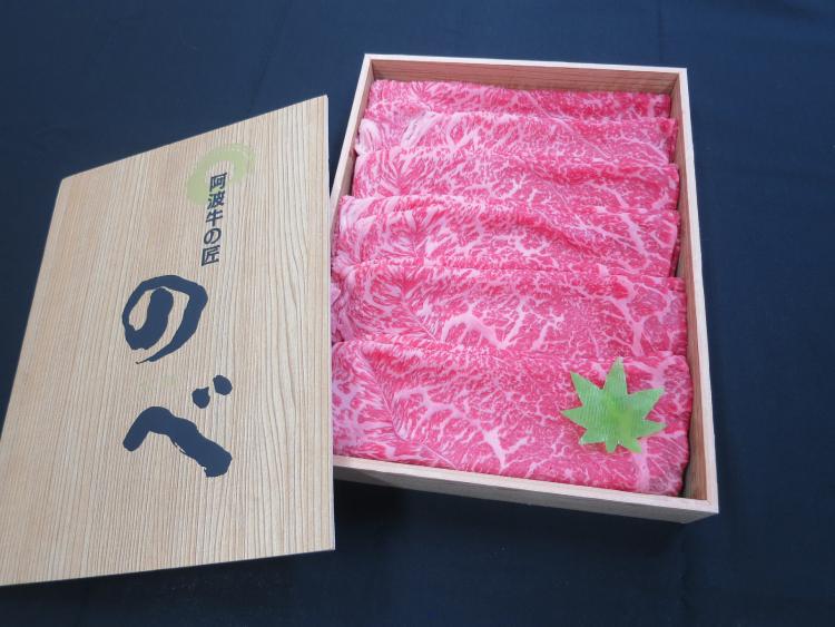 【徳島県】阿波牛 厳選部位しゃぶしゃぶ 1kg【産地直送│同梱不可】