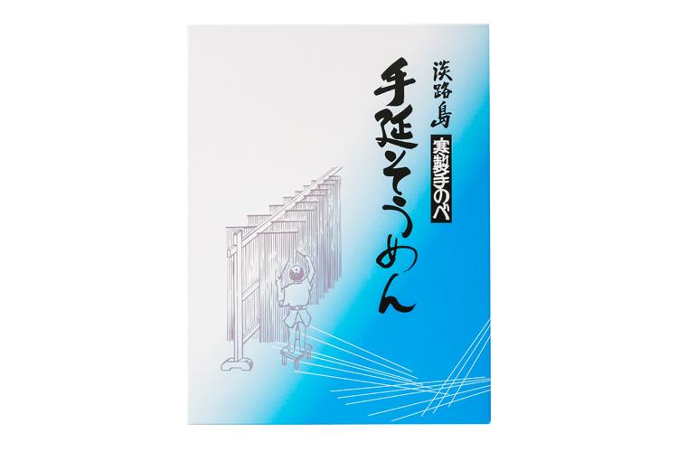 【お中元・夏ギフト | 素麺|兵庫県淡路島】淡路島手延そうめん 1.5kg[送料無料]