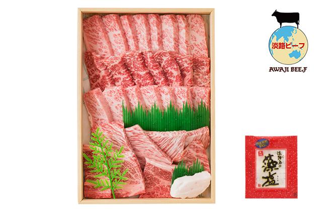 【通販】淡路ビーフ 国産黒毛和牛の最上級ブランド「淡路ビーフ」 焼き肉セット(500g)藻塩付き