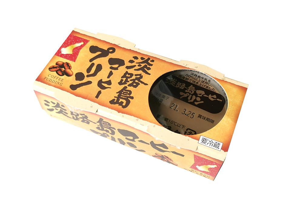 【淡路島牛乳使用】「淡路島コーヒープリン」 2個入り