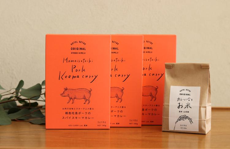 【姫路】レトルトスパイスカレー(豚)3個セット&カレーに合うお米【産地直送・同梱不可】