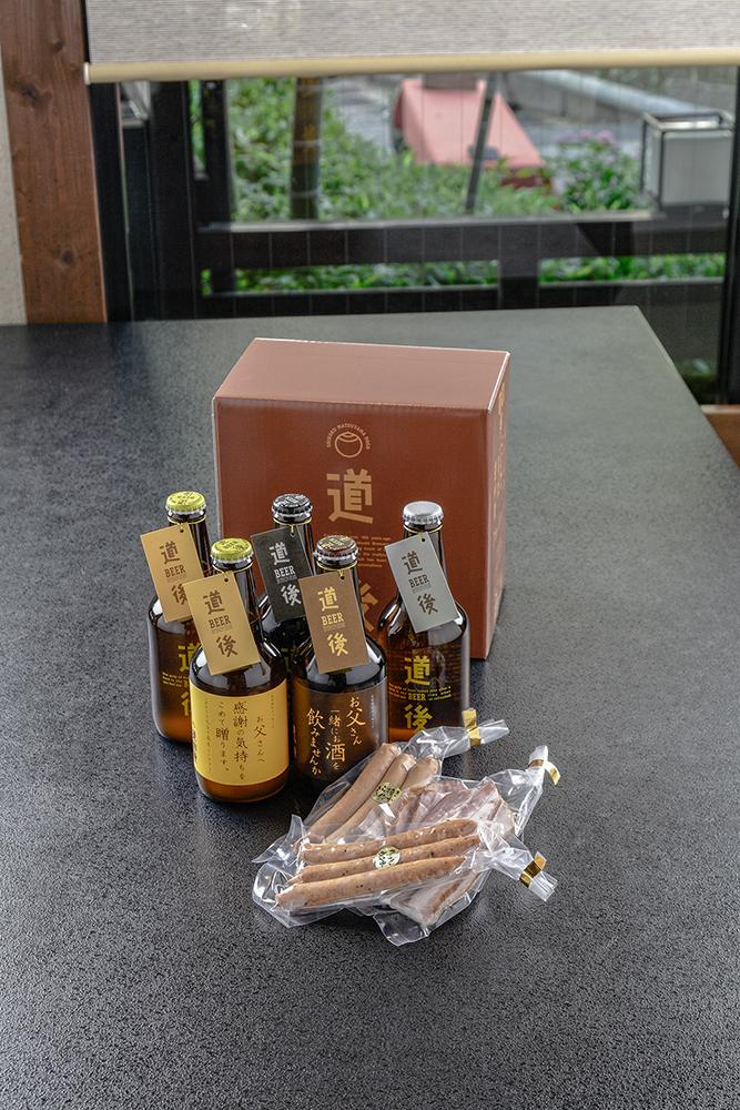 【父の日ギフト・プレゼント】父の日ラベル 道後ビール ウィンナーセット 【産地直送・同梱不可・クール送料込】