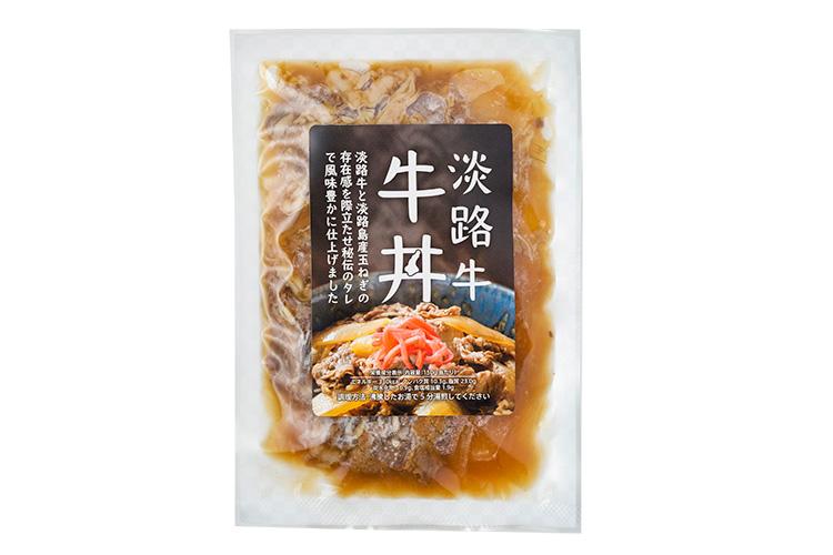 淡路牛&淡路島産玉ねぎ使用 淡路牛 牛丼(1人前×1袋)