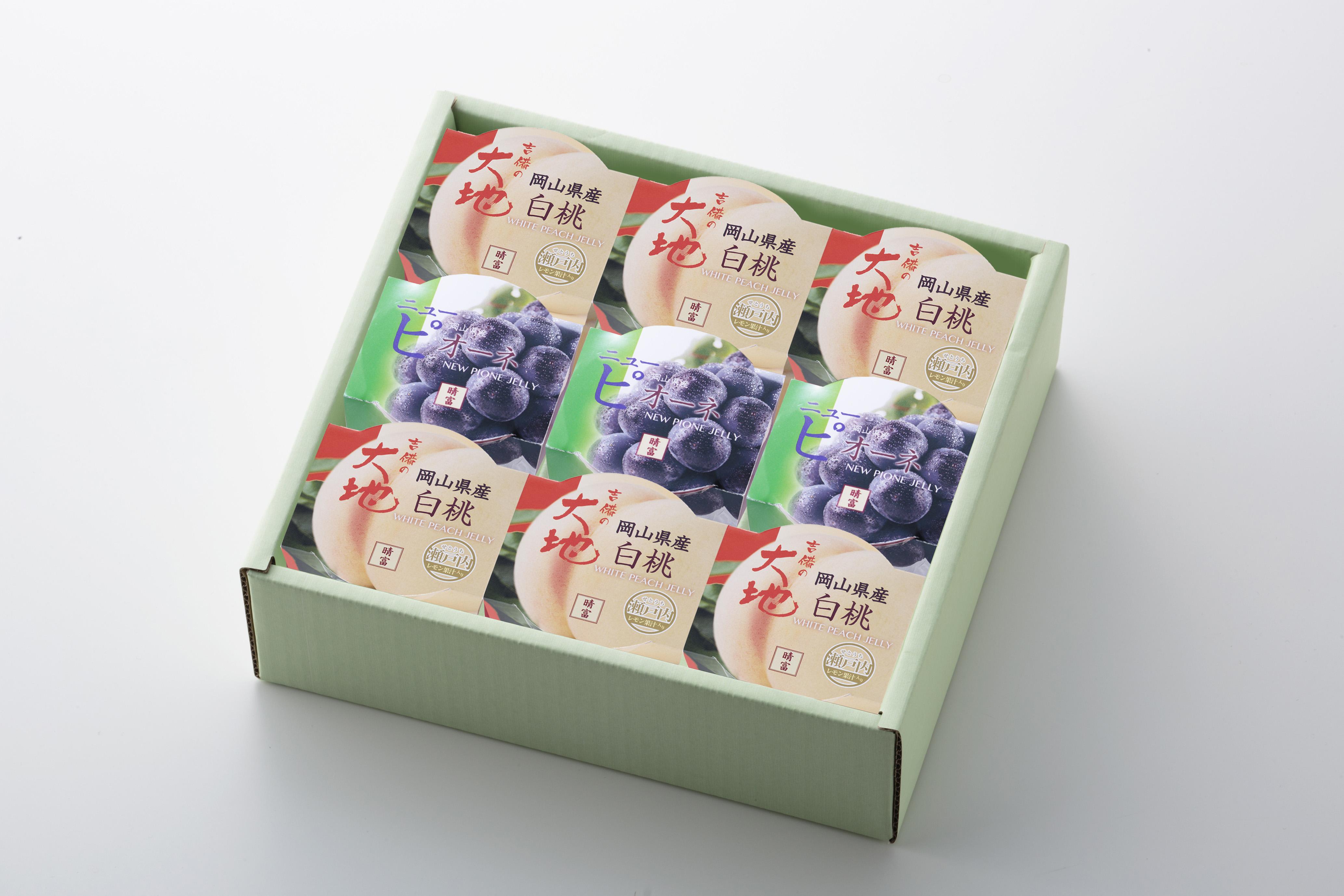 【岡山県】岡山産フルーツゼリー9個セット(白桃6個・ニューピオーネ3個)【産地直送・同梱不可・ギフト可】