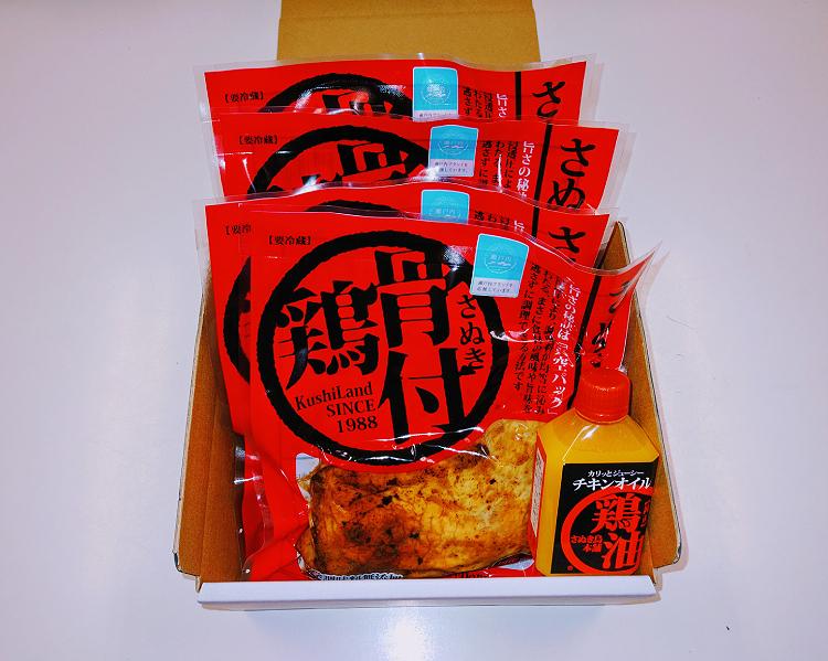 【香川県|チキン】さぬき骨付鶏 4本と鶏油セット【産地直送・同梱不可】