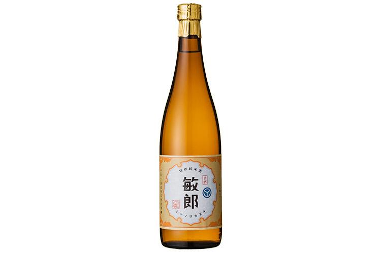 【名入れギフト】お名前入りの日本酒をプレゼント 特別純米酒センノサカズキ(お名前入り)720ml
