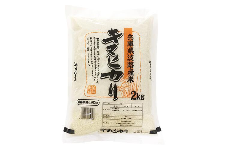 淡路島産キヌヒカリ 2kg