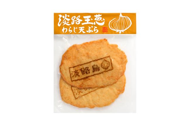 【ポイント特別還元対象商品】淡路玉葱わらじ天ぷら