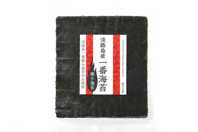 【ポイント特別還元対象商品】淡路島一番海苔 焼き海苔