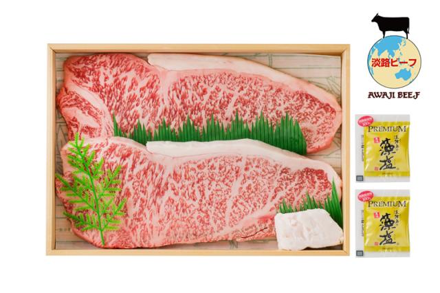 神戸ビーフの素牛(もとうし)淡路牛の最高ブランド 淡路ビーフ サーロイン ステーキ用(200g×2枚)
