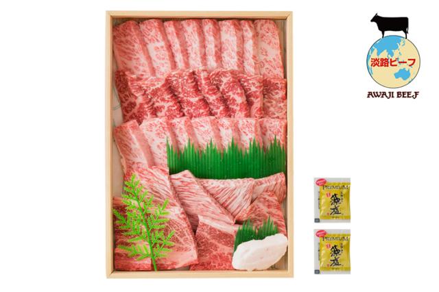 淡路牛の最高ブランド「淡路ビーフ」焼き肉セット(500g)藻塩付き