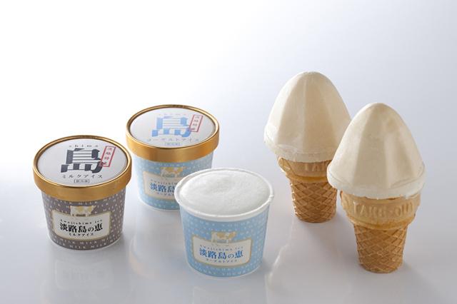 【お中元】 ポイント10倍対象商品 淡路島牛乳を使った島ミルクアイスと、島ヨーグルトアイス、モーちゃんアイスのセット(送料込)