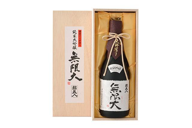 【銘酒ギフト・都美人酒造】純米大吟醸「無限大」(720ml)
