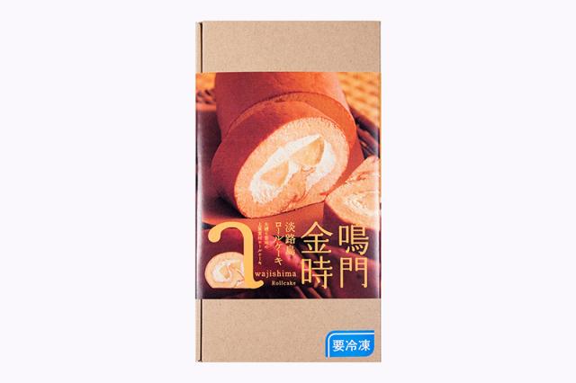 【節分祭ポイント2倍/恵方巻きに】淡路島ロールケーキ 鳴門金時 【季節限定】
