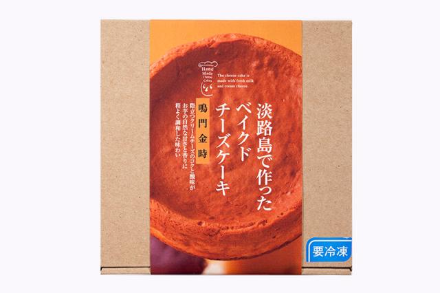 ベイクドチーズケーキ 鳴門金時 【季節限定】