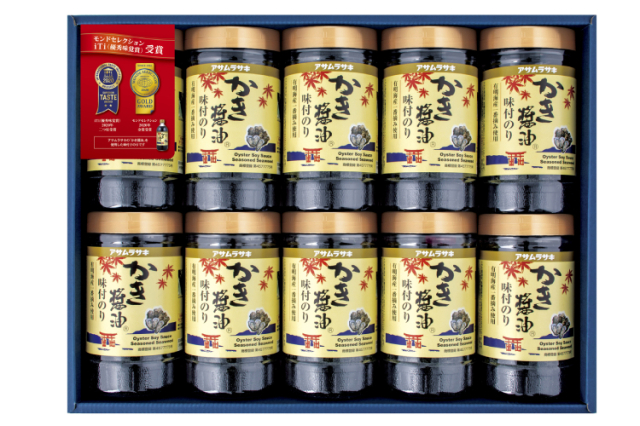 【広島県|アサムラサキ】 味付のり10個セット 【産地直送 | 同梱不可】