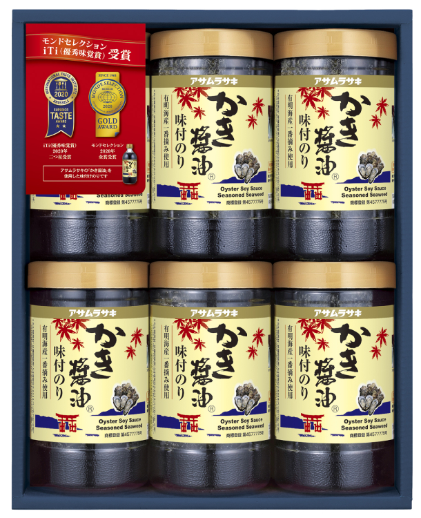 【広島県|アサムラサキ】 味付のり6個セット 【産地直送 | 同梱不可】