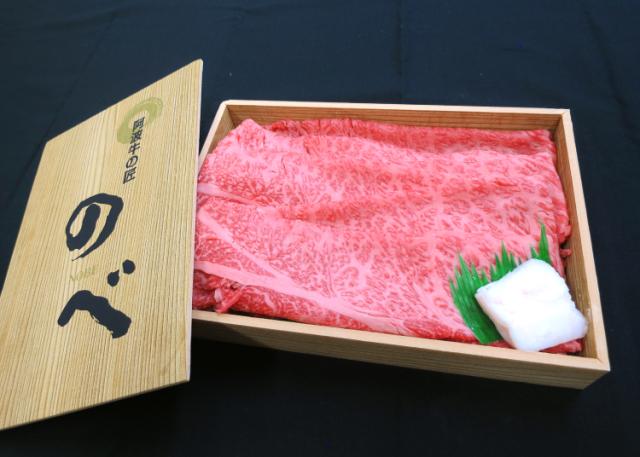 【徳島県】阿波牛A5ロースすき焼き 350g 【産地直送│同梱不可】