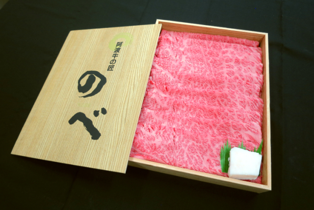 【徳島県】阿波牛A5ロースすき焼き 700g 【産地直送│同梱不可】