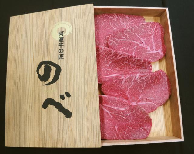【徳島県】阿波牛 厳選部位ステーキ(150g×5枚)【産地直送│同梱不可】