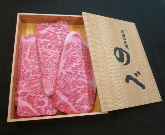 【#元気いただきますプロジェクト】阿波牛 ロースステーキ(200g×3枚)【産地直送│同梱不可】