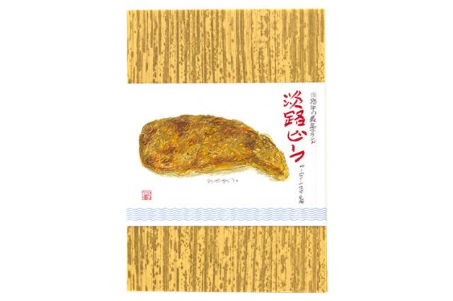 【通販】淡路ビーフ|神戸ビーフの素牛(もとうし)淡路牛の最高ブランド 淡路ビーフ サーロイン ステーキ用(200g×2枚)