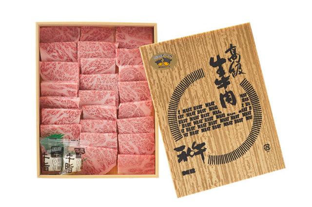 淡路牛の最高ブランド『淡路ビーフ』 ロース焼肉用