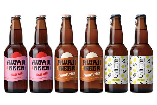 【ギフト】ビール党のあの方に 淡路島のクラフトビール あわぢびーる「レッドエール」・「淡路米仕込みピルスナー」& フレーバービア「島レモン」3種6本入りセット