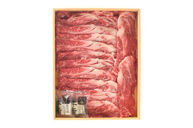国内における牛肉の一大産地・淡路島の「淡路牛 肩ローススライス」