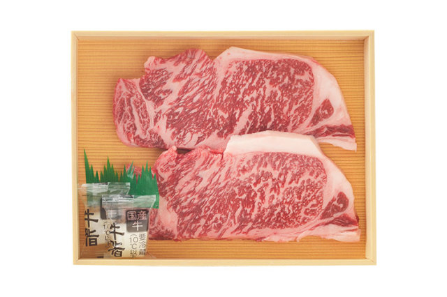国内における牛肉の一大産地・淡路島の「淡路牛サーロインステーキ」