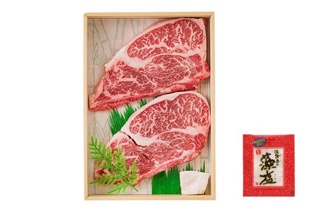 【通販|淡路牛】島の厳選 淡路牛 サーロイン ステーキ用(200g×2枚)