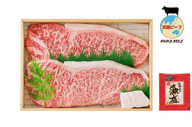 【通販】淡路ビーフ|国産黒毛和牛の最上級ブランド「淡路ビーフ」 サーロイン ステーキ用(200g×2枚)