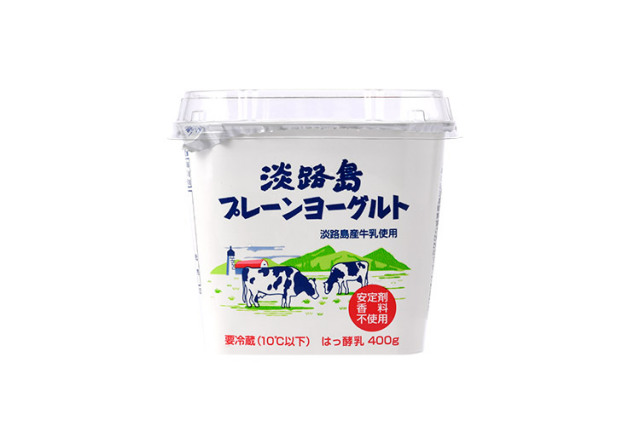 【淡路島牛乳使用】「淡路島低脂肪プレーンヨーグルト」400g