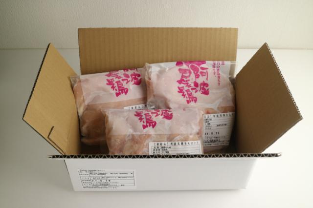 ★送料込 【徳島県|地鶏】阿波尾鶏三味セット【産地直送|同梱不可】