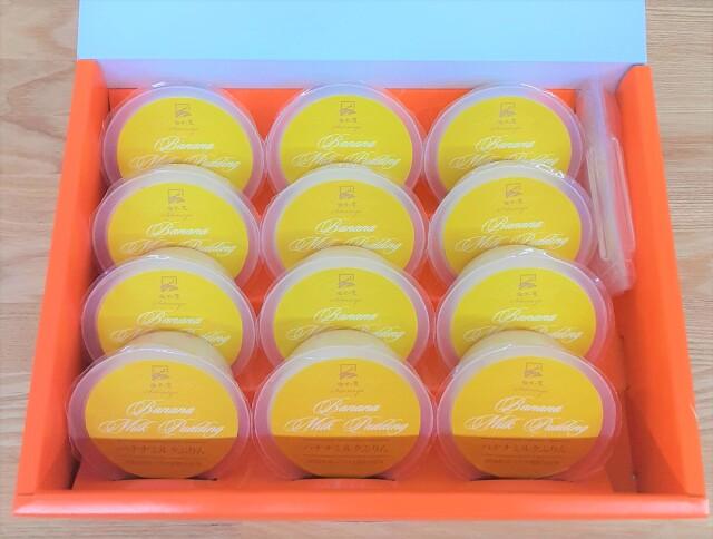 【岡山県】Setonoya岡山バナナミルクプリン【産地直送・同梱不可・ギフト可】