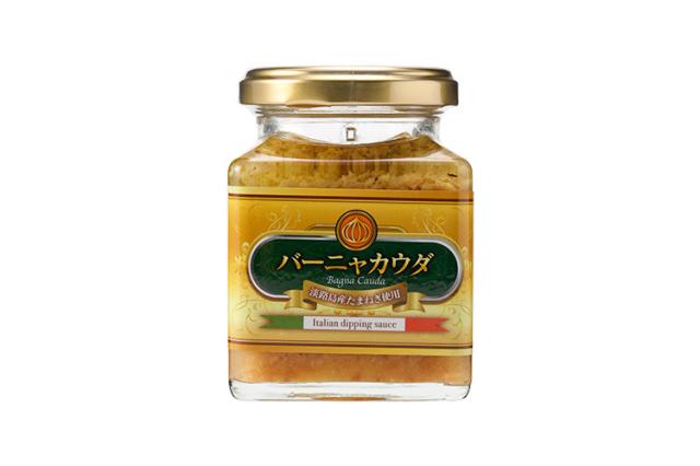 バーニャカウダ(淡路島産玉ねぎ使用)